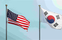 Pentagon suspends planning for joint drills with S Korea in August