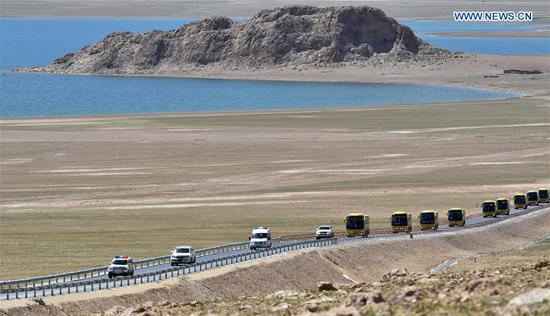 Tibet relocates villagers living in high-altitude nature reserve