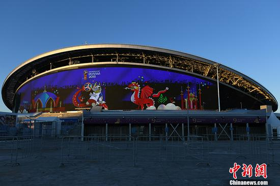 World Cup venue Kazan Arena home to Europe's largest outside screen