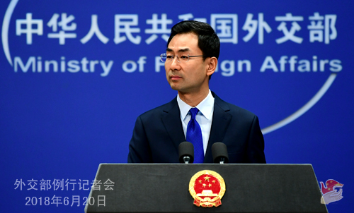 China is disappointed that the United States has withdrawn from the United Nations Human Rights Council, Chinese Foreign Ministry spokesperson Geng Shuang said Wednesday. (Photo/Chinese Foreign Ministry)