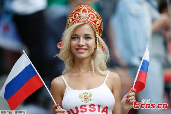 Fans celebrate World Cup matches