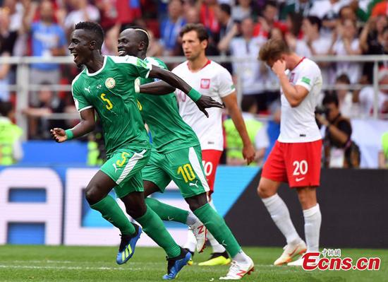 World Cup 2018: Senegal beat Poland 2-1