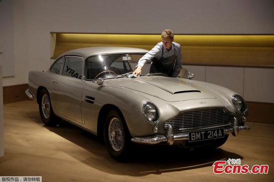 James Bond's Aston Martin DB5 put up for auction