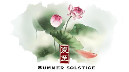 Summer Solstice: When the summer is in its prime