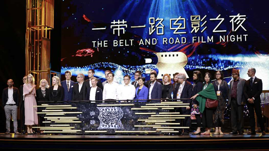 The Belt and Road Film Night is held in Shanghai's Walt Disney Grand Theatre in Pudong District on June 20. (Photo/CGTN)