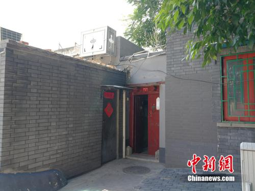 6.7-sqm house in Beijing auctioned for $386,000 online