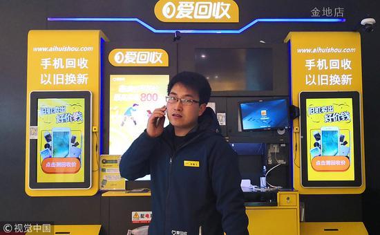 Electronics recycling platform Aihuishou eyes overseas growth