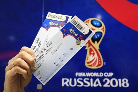 57% World Cup ticket buyers from China are women