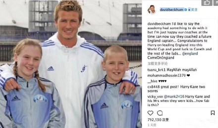 World Cup hotspots: England captain's old photo with his predecessor