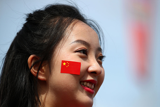 Chinese fans at 2018 FIFA World Cup in Russia