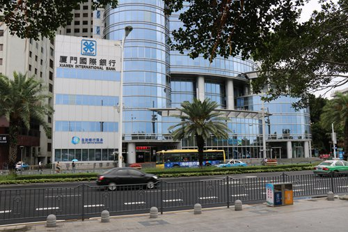 A view of Xiamen International Bank's headquarters in Xiamen, East China's Fujian Province. (Photo: Zhang Hongpei/GT)