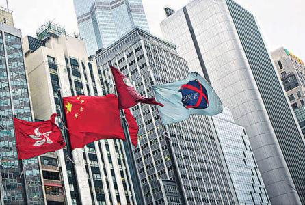 Hong Kong IPO proceeds expected to reach HK$200 billion