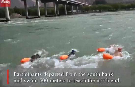 230 swimmers race across Yellow River
