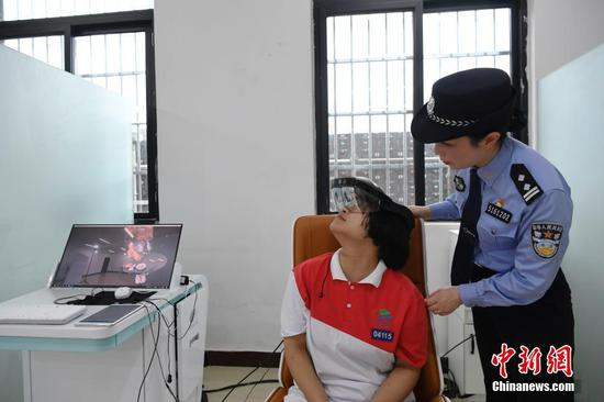 AR applied to help drug abusers in Sichuan