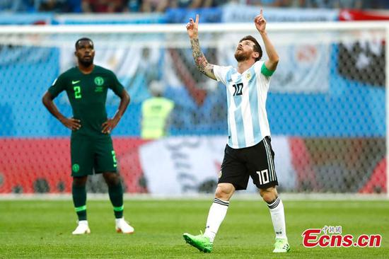 Relieved Messi grateful at surviving Nigeria ordeal
