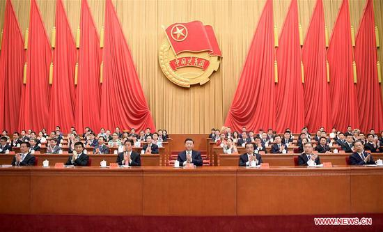 Communist Youth League starts national congress