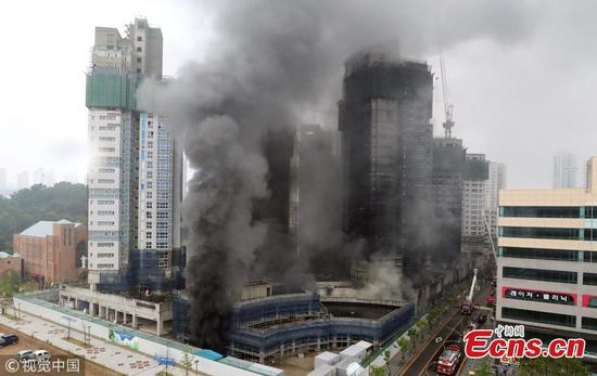 At least 3 killed in S Korea building fire