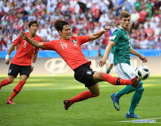 Germany out of World Cup following stunning 2-0 loss to South Korea