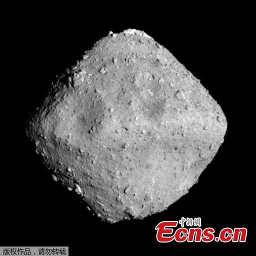 Japanese probe reaches diamond-shaped asteroid Ryugu