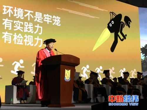 Hong Kong tycoon quits as honorary chairman of Shantou University