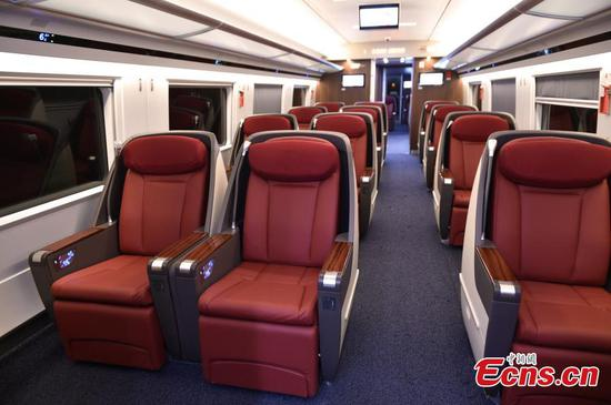 A peep inside China's longer Fuxing bullet train