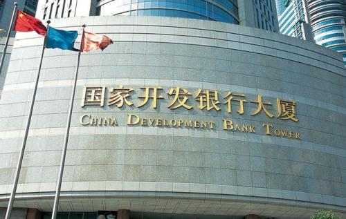 China Development Bank to issue $5.3 bln bonds via 'connect' initiative