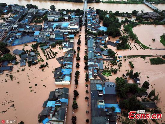洪水袭击西南城镇