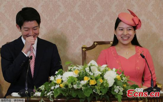 Japanese Princess Ayako to marry shipping employee