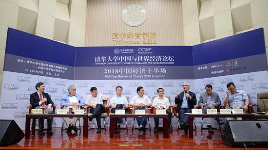 Tsinghua University Forum of China and The World Economy on June 29, 2018. /CCWE Photo