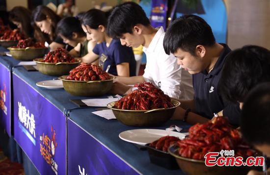 Nanjing seeks crayfish taster with annual salary of $75,000