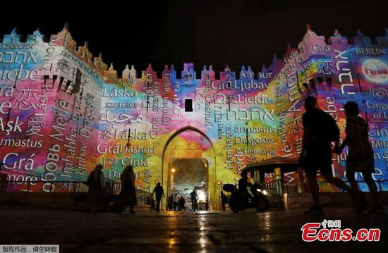 Light festival illuminates Jerusalem's Old City