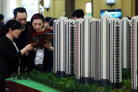 Shanghai announces new policies to curb real estate speculation