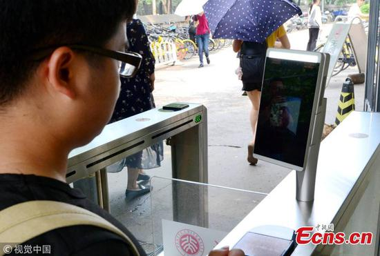 Peking University applies strong facial recognition entrance system