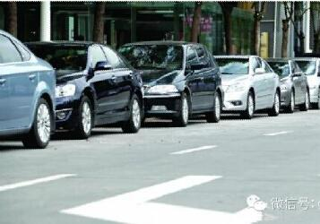 Beijing to make electronic parking tolls available by end of 2019