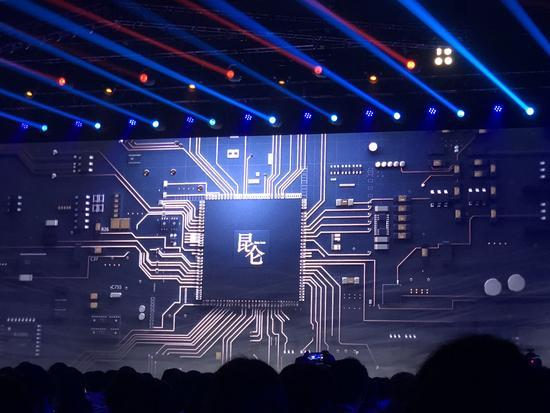Chinese tech giant Baidu unveils Kunlun, China's first cloud-to-edge AI chip, Wednesday, July 4, 2018. [Photo: thepaper.cn]