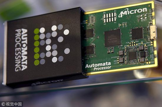 Court slaps sales ban on Micron products