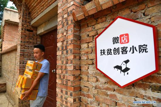 Online business helps villagers sell farm products better in N China's Shanxi