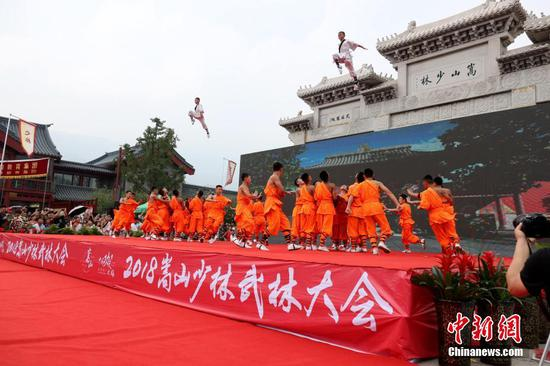 Martial arts performance held at Shaolin Temple
