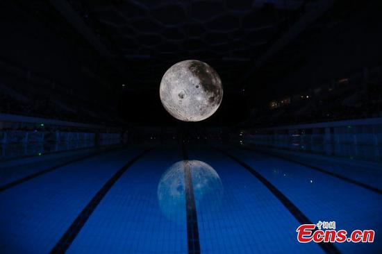 Exhibition on China's Lunar Exploration Technology opens at 'Water Cube'