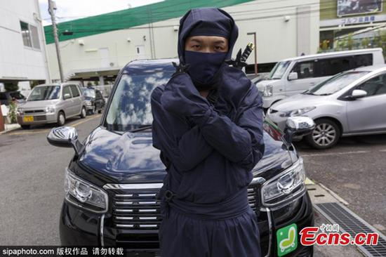 Japanese taxi company launches ninja service