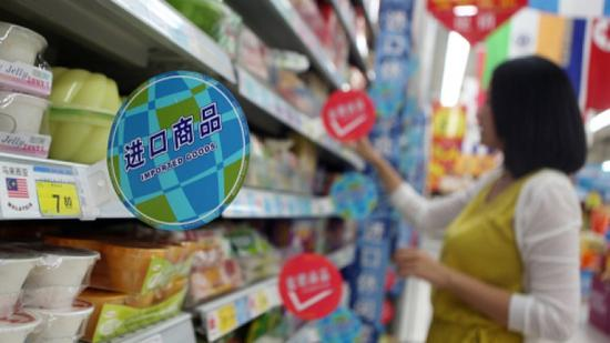 China releases guidelines on expanding imports
