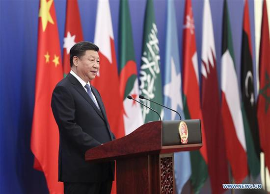 Chinese President Xi Jinping delivers a speech at the opening ceremony of the eighth ministerial meeting of the China-Arab States Cooperation Forum at the Great Hall of the People in Beijing, capital of China, July 10, 2018. (Xinhua/Pang Xinglei)