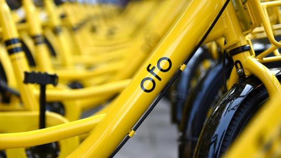 Ofo withdraws bikes from Chicago due to locking rules