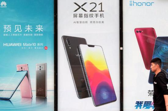 China's mobile phone market posts 17.8% drop in H1 shipment