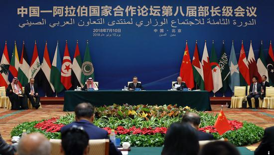 State Councilor and Foreign Minister Wang Yi (center), Saudi Foreign Minister Adel bin Ahmed Al-Jubeir (third from left) and Arab League Secretary-General Ahmed Aboul-Gheit (third from right) attend the eighth ministerial meeting of the China-Arab States Cooperation Forum in Beijing on Tuesday. (Photo by WANG ZHUANGFEI/CHINA DAILY)