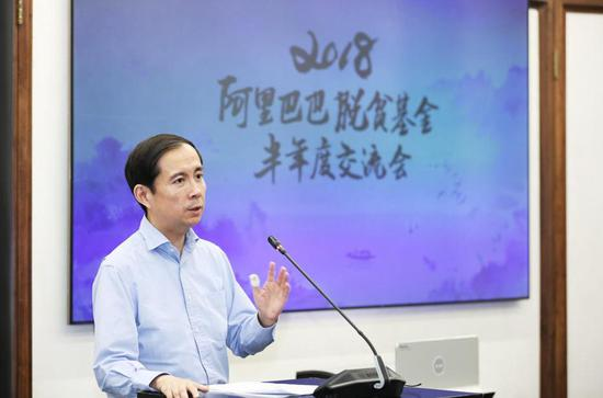 Daniel Zhang, CEO of Alibaba, delivers a speech in Hangzhou, East China's Zhejiang province on July 10, 2018. (Photo provided to chinadaily.com.cn)