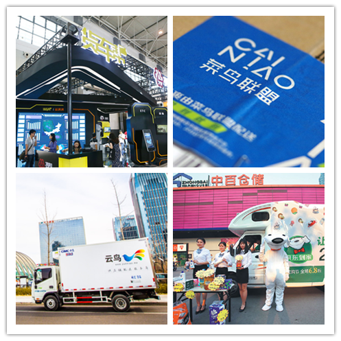 Top 50 most innovative Chinese companies