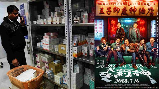 China cuts tariff on Indian drugs as 'Dying to Survive' wins hearts