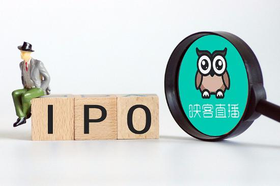 Inke shares surge in Hong Kong IPO