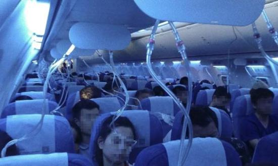 Smoking co-pilot suspected of causing Air China flight's mid-air plunge